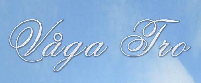 logo_till EAR